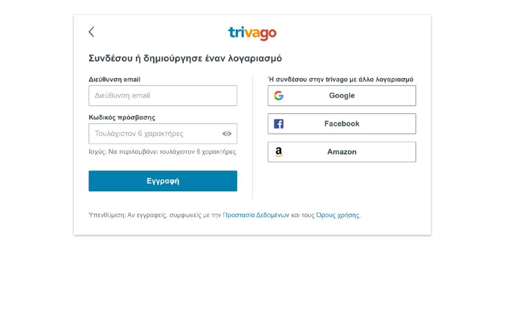 πραγματοποιήστε σύνδεση ή δημιουργήστε τον λογαριασμό σας στην trivago